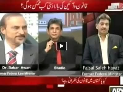 Sawal Yeh Hai (Pakistan Mein Qanoon Ki Hukamrani Kab Hogi) - 28th September 2014