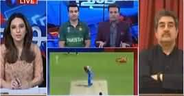 Sawal Yeh Hai (Pakistan Won Match Against Afghanistan) – 29th June 2019