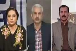 Sawal yeh hai (Panama Case JIT) – 24th June 2017