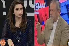 Sawal yeh hai (Panama Case ka Faisla) – 24th February 2017