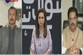 Sawal yeh hai (Panama Case Ke Faisle Ka Intezar) – 31st March 2017