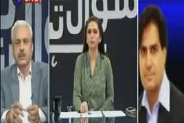 Sawal Yeh Hai (Panama Leaks Ya Dawn Leaks) – 15th April 2017