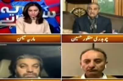 Sawal Yeh Hai (PDM Is Not on Same Page?) - 23rd January 2021