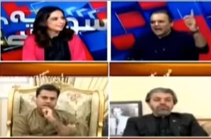 Sawal Yeh Hai (PDM Jalsa At Gujranwala) - 16th October 2020
