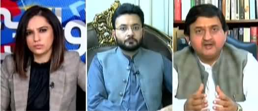 Sawal Yeh Hai (PDM Power Show in Faisalabad, Inflation) - 16th October 2021