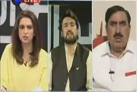 Sawal yeh hai (Peoples Party Vs Federal Govt) – 14th April 2017