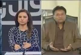 Sawal yeh hai (Pervez Musharraf Exclusive Interview) – 17th June 2017