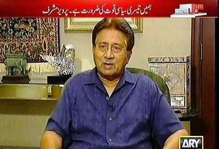 Sawal Yeh Hai (Pervez Musharraf Exclusive Interview) – 28th November 2015