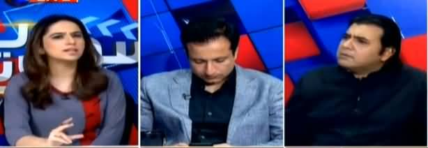 Sawal Yeh Hai (PM Imran Khan's Appeal to Nation) - 21st June 2019