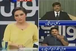 Sawal yeh hai (PM's Resignation Demand) – 15th July 2017