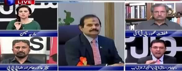 Sawal Yeh Hai (PPP Aur PMLN Ke Ahtasab Mein Farq) - 28th October 2017