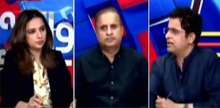 Sawal Yeh Hai (PPP Aur PMLN Mein Larai) - 28th March 2021