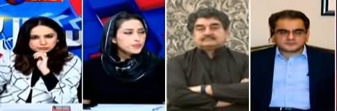 Sawal Yeh Hai (PTI Foreign Funding Case) - 23rd November 2019