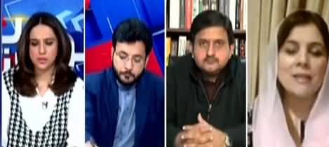 Sawal Yeh Hai (PTI Foreign Funding Case, Broadsheet) - 15th January 2021
