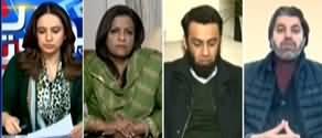 Sawal Yeh Hai (PTI In Trouble in Punjab & KPK) - 25th January 2020