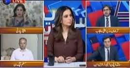 Sawal Yeh Hai (PTI's Important Meeting in Bani Gala) – 9th June 2019