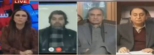 Sawal Yeh Hai (Public Accounts Committee Issue) - 1st February 2019