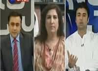 Sawal Yeh Hai (Rangers Powers Issue in Sindh) – 24th July 2016