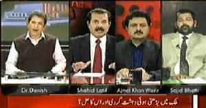 Sawal Yeh Hai (Rise Of Terrorism In Country and Its Solution) – 24th January 2...