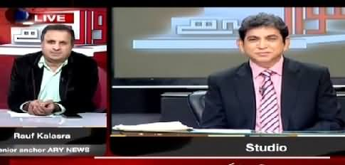 Sawal Yeh Hai (Role of Political Leadership in Current Situation) – 16th May 2015