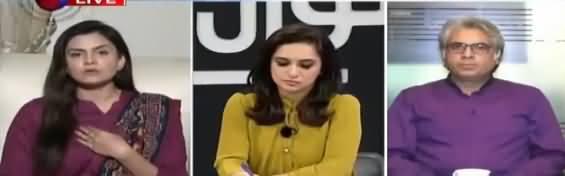 Sawal Yeh Hai (Sahafat Ka Mayaar) - 9th March 2018