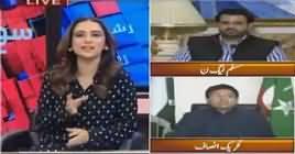 Sawal yeh hai (Sahiwal Incident, Judicial Commission?) – 3rd February 2019