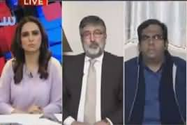 Sawal Yeh Hai (Sahiwal Mein Insaniyat Ka Qatal) – 18th January 2019