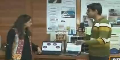 Sawal Yeh Hai (Science Ki Dunya) - 9th December 2017
