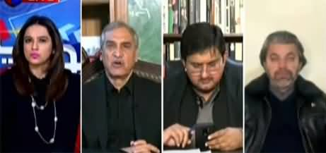 Sawal Yeh Hai (Senate Election: Govt Vs Opposition) - 28th February 2021