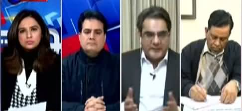 Sawal Yeh Hai (Senate Election, PDM) - 6th February 2021