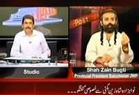 Sawal Yeh Hai (Shah Zain Bugti Exclusive) - 17th August 2013