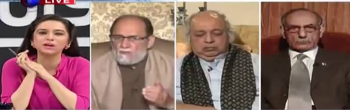 Sawal Yeh Hai (Shahbaz Sharif Couldn't Reform Any Institution) - 14th January 2018
