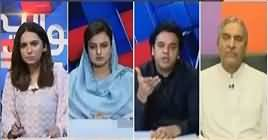 Sawal Yeh Hai (Shahid Khaqan Abbasi LNG Case) – 19th July 2019