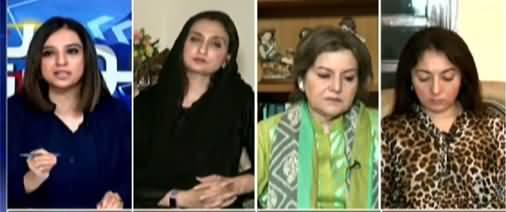 Sawal Yeh Hai (Shameful Incident At Minar e Pakistan) - 20th August 2021