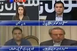 Sawal yeh hai (Sharif Family Ka Paish Hone Se Inkar) – 18th August 2017
