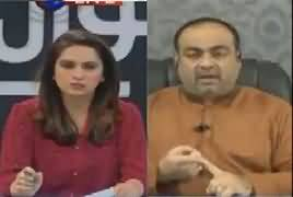Sawal yeh hai (Sharjeel Memon Ki Giraftari) – 19th March 2017