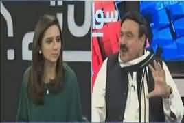 Sawal Yeh Hai (Sheikh Rasheed Ahmad Exclusive Interview) – 10th March 2017