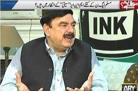 Sawal Yeh Hai (Sheikh Rasheed Ahmad Exclusive Interview) – 13th August 2016