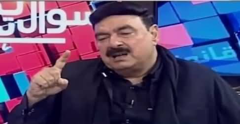 Sawal yeh hai (Sheikh Rasheed Ahmad Exclusive Interview) – 14th January 2017