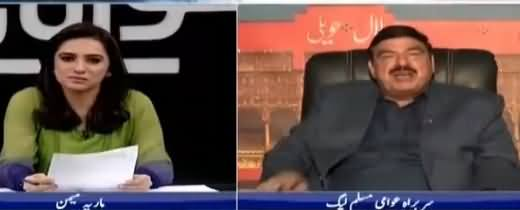 Sawal Yeh Hai (Sheikh Rasheed Ahmad Exclusive Interview) - 1st April 2018