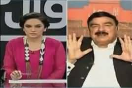 Sawal yeh hai (Sheikh Rasheed Ahmad Exclusive Interview) – 23rd July 2017
