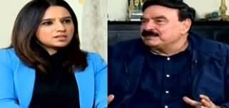 Sawal Yeh Hai (Sheikh Rasheed Ahmad Exclusive Interview) - 8th December 2019