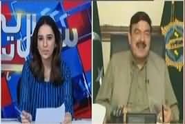 Sawal Yeh Hai (Sheikh Rasheed Exclusive Interview) – 13th July 2019