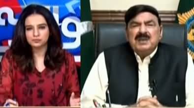 Sawal Yeh Hai (Sheikh Rasheed Exclusive Interview) - 15th August 2020