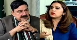 Sawal Yeh Hai (Sheikh Rasheed Exclusive Interview) - 19th January 2020