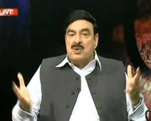 Sawal Yeh Hai (Sheikh Rasheed Exclusive Interview) - 1st September 2013