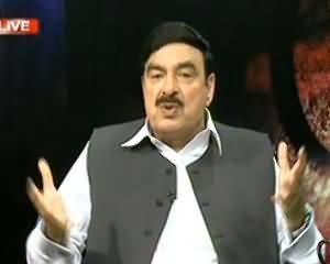 Sawal Yeh Hai (Sheikh Rasheed Exclusive Interview) - 1st September 2013