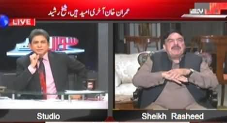 Sawal Yeh Hai (Sheikh Rasheed Exclusive Interview) – 21st November 2015