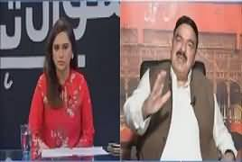 Sawal yeh hai (Sheikh Rasheed Exclusive Interview) – 26th August 2017