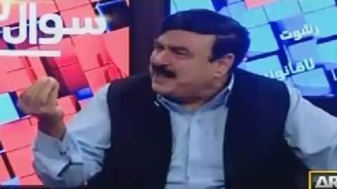 Sawal Yeh Hai (Sheikh Rasheed Exclusive Interview) – 28th May 2016